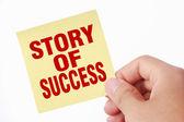 Historia sukcesu — Zdjęcie stockowe
