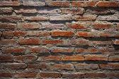 Brick wall 1 — Stock Photo