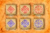 Slavic pagan symbols — Stock Photo
