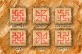 Slavic pagan symbols — Stock Photo