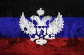 Flag of Donetsk Peoples Republic painted on cracked wall — Fotografia Stock