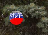 Donetsk, Ukraine - December, 24, 2014: Christmas decorations in — Stock Photo