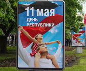 Donetsk - 9 maggio 2015: Manifesti nelle strade di Donetsk in hon — Foto Stock