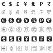 Stylized icons of various currencies. Vector illustration — Stock Vector