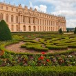 Royal residence at Versailles near Paris — Stock Photo #64522939