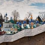 Постер, плакат: Golden domes of Pskovo Pechersky monastery