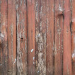 Old orange,brown log wall texture — Stock Photo #58027245