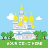 Pixel art isolated vector church — Stock Vector