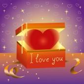 Heart gift box, Declaration of love — Stock Vector