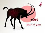 Year of Goat — Vector de stock