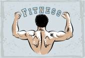 Muscular back of the man — Stock Vector