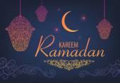 Ramazan Kareem poster — Stok Vektör