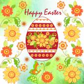 Happy easter card vector illustration. — Stock Vector