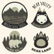 Black and white set of camping emblems — Stock Vector #74749521