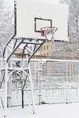 Matné sport — Stock fotografie