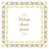 Vintage classic vector ornate border frame. — Stock Vector
