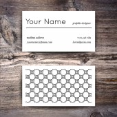 Business card template with  white and black pattern — Vecteur