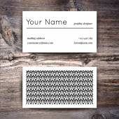 Business card template with  white and black pattern — Stock Vector