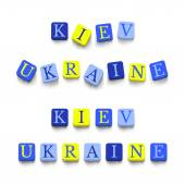 Words ukraine, kiev — Stock Vector