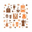 Coffee icons set in minimalistic style — Stock Vector #73351663