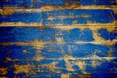 Textura de piso de madeira — Fotografia Stock