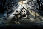 Scarry House — Stock Photo