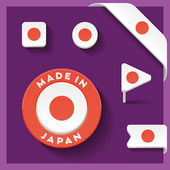 Japan Made Symbol Collection — Stockvector