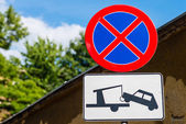 Clearway sign — Stock Photo