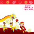 Chinese New Year Frame with Dragon Dancing — Stock Vector #61577767