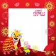 Chinese New Year Frame with Lion Dancing — Stock Vector #61579917
