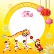 Chinese New Year Frame with Dragon Dancing — Stock Vector #61580737