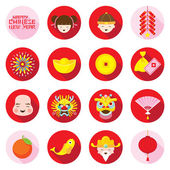 Flat Icons Set : Chinese New Year — Stock Vector