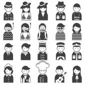 Various People Symbol Icons Hotel & Travel Set — Stock Vector