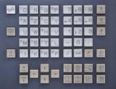 Makine klavye — Stok fotoğraf