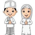 Eid Mubarak — Stock Vector #58431975
