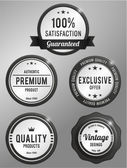 Premium quality product labels set — Stock Vector