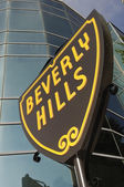Beverly Hills street sign — Stock Photo
