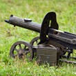 Постер, плакат: The Maxim machine gun