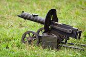 The Maxim machine gun — Stock Photo