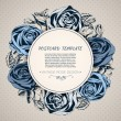 Vector frame with blue roses in vintage style. — Stock Vector #65353585