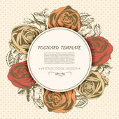 Vintage rose background. Vector greeting card — Stock Vector