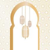 Arabic vector illustration — Stock Vector