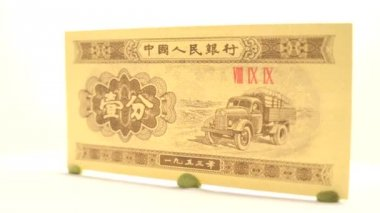 Paper currency of China's One Fen — Stock Video
