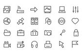 Internet Vector Line Icons 2 — Stock Vector