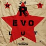 Постер, плакат: Revolution Freedom Propaganda Poster