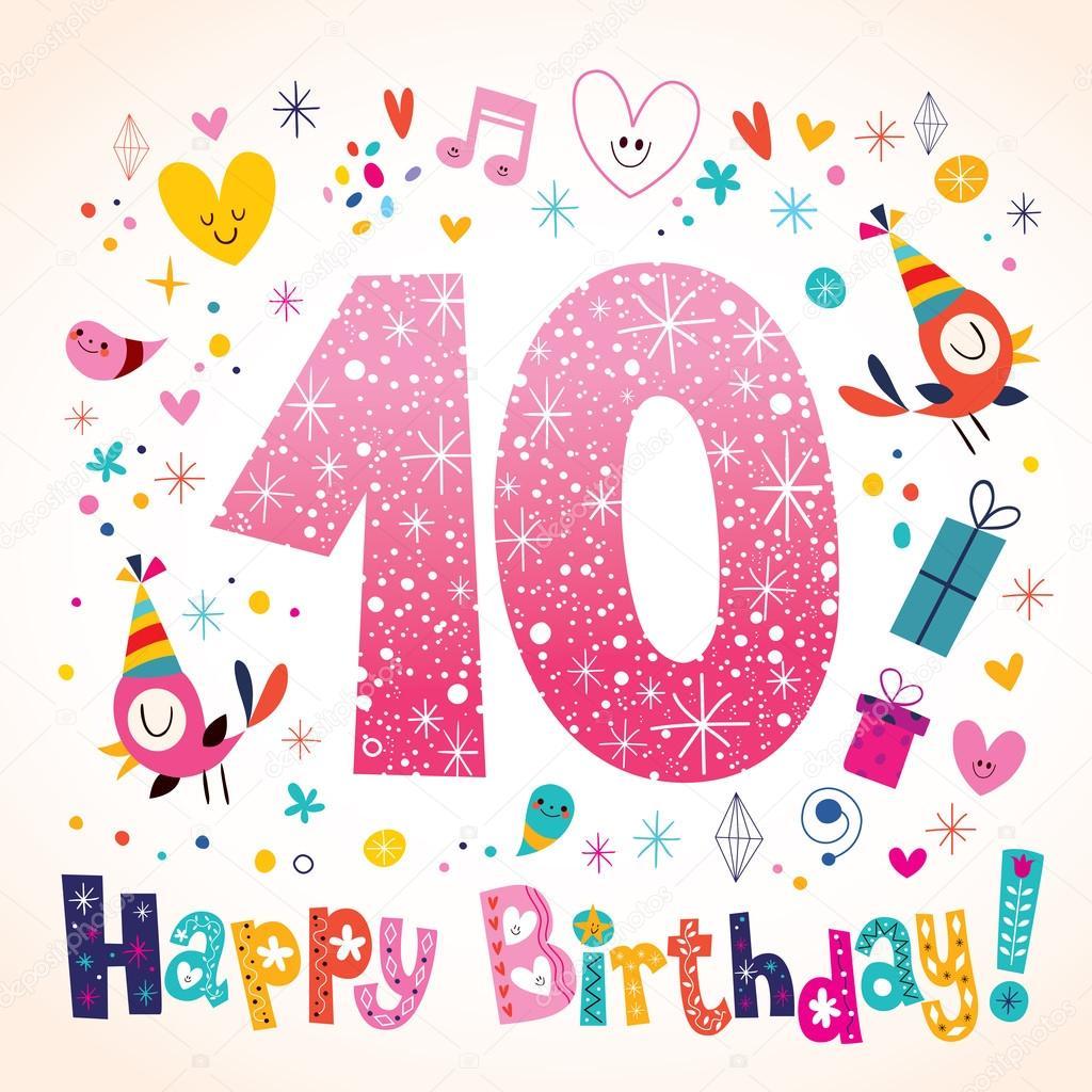 Открытки с днем рождения 10 лет от бабушки 487