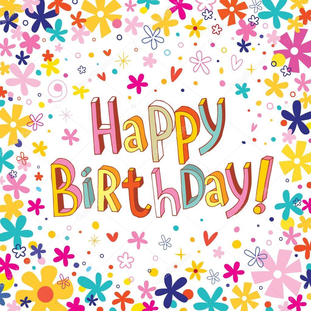 С днём рождения поздравления 22