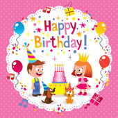 Happy Birthday cute kids card — Stock Vector