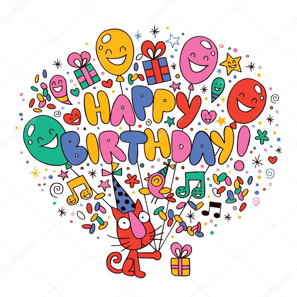 Поздравление с днем рождения livejournal 32