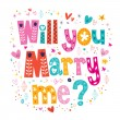 Will you Marry me card — Stock Vector #58895859